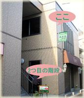 からだと心のヒーリングスタジオ真南風(ma-pai)